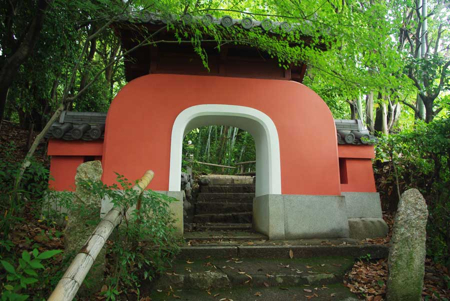 Sekihiji Entrance
