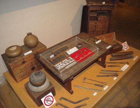 Tools of Shoami Katsuyoshi